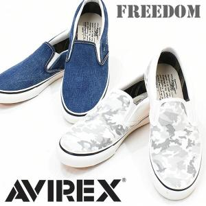 AVIREX アビレックス スリッポン スニーカー FREEDOM 靴 ローカット フリーダム アヴィレックス メンズ 送料無料 AX3528|rexone