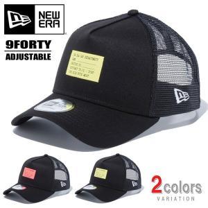 NEW ERA ニューエラ 9FORTY メッシュキャップ A-Frame トラッカー ネオンパッチ 帽子 940 キャップ 12326259 12326260|rexone