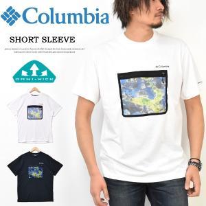 Columbia コロンビア ザイオンリバー メッシュポケット 半袖 Tシャツ メンズ キャンプ アウトドア 半袖Tシャツ PM1887 rexone