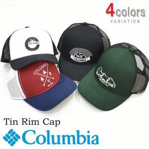 Columbia コロンビア ティン リム キャップ メッシュキャップ 帽子 メンズ レディース ユニセックス ぼうし スナップバック PU5052|rexone