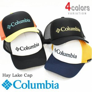 Columbia コロンビア ヘイ レイク キャップ メッシュキャップ 帽子 メンズ レディース ユニセックス ぼうし スナップバック PU5494|rexone