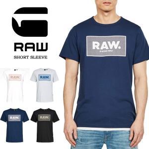G-STAR RAW ジースターロウ ロゴプリント 半袖Tシャツ Boxed Logo T-Shirt プリントTシャツ ロゴTシャツ D16375-336 rexone