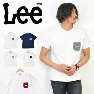 Lee リー オーバーオールポケット 半袖 Tシャツ 胸ポケット メンズ レディース ユニセックス LT4012 rexone