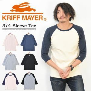 KRIFF MAYER クリフメイヤー スーパーヘビーリップル 7分袖Tシャツ 半端袖 カットソー メンズ クルーネック 無地 ラグランスリーブ インナー 1957206|rexone