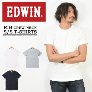 EDWIN エドウィン リブ素材 半袖 Tシャツ 無地 クルーネック 半T カットソー 丸首 無地T インナー メンズ 半袖Tシャツ ET5934|rexone