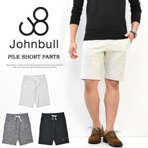 Johnbull ジョンブル パイル イージーショーツ ショーツパンツ リラックスパンツ スウェットショーツ 21288 rexone