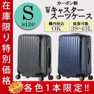 いいもの見つけた。 低重心使用スーツケース  製品機能 *ダブルパーテーション・クロスバンド *超軽...