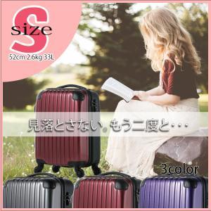 スーツケース 機内持ち込み Sサイズ 小型 超軽量 TSAロ...
