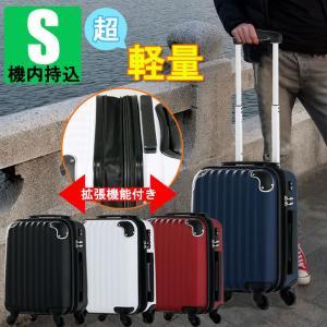スーツケース Mサイズ TSAロック搭載 両面ABS ファスナーオープン 超軽量 8輪 拡張