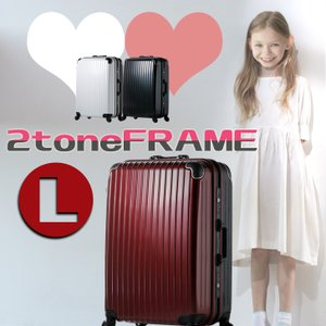 スーツケース 大型 Lサイズ 軽量 キャリーケース 一週間以...