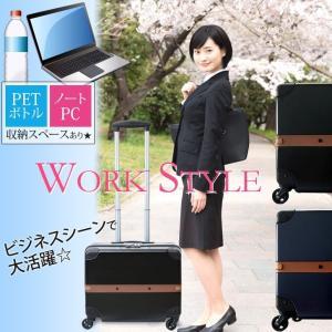 WORK STYLE 横型ビジネスキャリーケース  製品機能 *海外旅行も安心のTSAロック搭載 *...