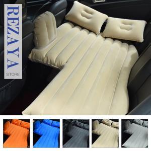 ■ 品名:エアーベッド ■ 素材:PVC+合成スエード ■ カラー:全5色 ■ サイズ:長さ137c...