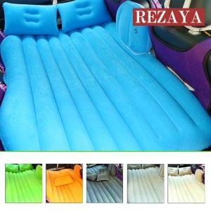 ■ 品名:エアーベッド ■ 素材:PVC+合成スエード ■ カラー:全6色 ■ サイズ:長さ140c...