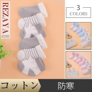 【品名】: ベビー用靴下(6足セット) 【素材】: コットン  【カラー】:全3色 【サイズ】:写真...