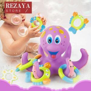 キッズ お風呂のおもちゃ 水遊び おふろ 子供用 バストイ シャワー  たこ  入浴 ギフト   楽...