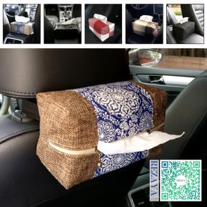 車 ティッシュ 車用ティッシュボックス 車用ティッシュカバー 置き型   ティッシュケース 便利 車用品 車載 車内便利 車内収納 アクセサリー|rezayastore