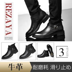 牛革 バイクブーツ メンズ 本革 ブーツ メンズ ブーツ ミリタリーブーツ エンジニア ワークブーツ ツーリングシューズ ライディングブーツ|rezayastore