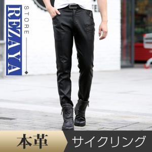 ■品名:メンズレザーパンツ  ■素材:ラム革 ■カラー:ブラック ■サイズ:M-5XL   ご注意 ...