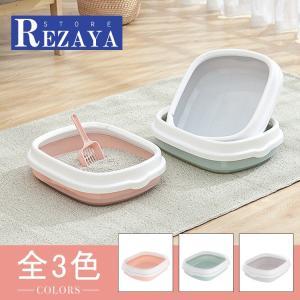 ■ 品名:猫トイレ ■ 素材:PP ■ カラー:全3色 ■ サイズ:S、L ■ 産地:中国  REZ...
