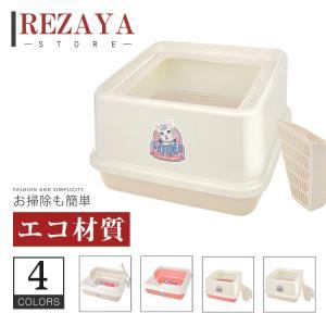 ■ 品名:猫トイレ ■ 素材:PP ■ カラー:全4色 ■ サイズ:写真参考 ■ 産地:中国  RE...