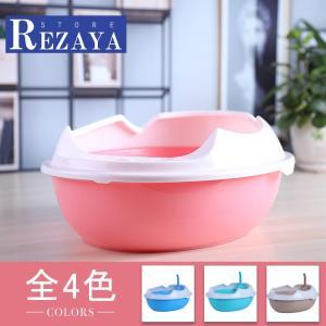 ■ 品名:猫トイレ ■ 素材:PP ■ カラー:全4色 ■ サイズ:S、M ■ 産地:中国  REZ...