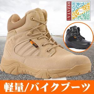 rezayastoreの人気検索ワード: ショートブーツ ブーツ ワークブーツ 靴 メンズ メンズブ...