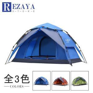 ■品名:テント ■素材:撥水高密度布 ■スタイル:アウトドア、キャンプ ■カラー:全3色 ■サイズ:...