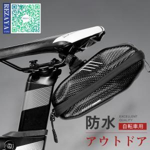 サイクルフロントバッグ フレームバッグ リアキャリアバッグ ポーチ チューブバッグ 小物入れ 自転車 ロードバイク フロント トピーク ドライバッグ rezayastore