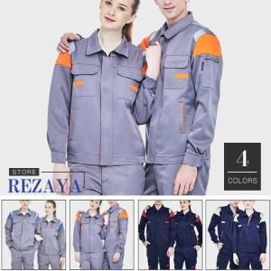 ●品名: 作業服2点セット ●素材:綿混紡(綿60%)  ●カラー:全4色 ●サイズ:160〜195...