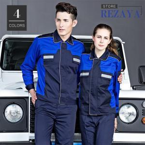 ●品名: 作業服2点セット ●素材: 綿混紡(綿35%) ●カラー:全4色 ●サイズ:160〜185...