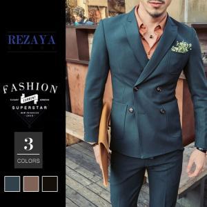 セットアップ メンズ スーツ フォーマル   ツーピース  スリム  テーラード ビジネススーツ スラックス 通  勤 結婚式 紳士服|rezayastore