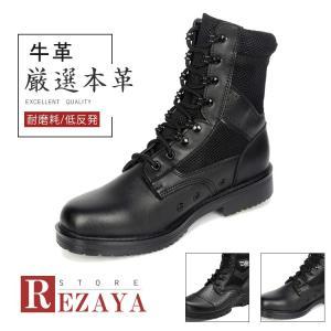 メンズ ロングブーツ ブーツ ワークブーツ 靴 牛革 メッシュ メンズブーツ  エンジニアブーツ バイクブーツ ミリタリーブーツ マウンテンブーツ|rezayastore