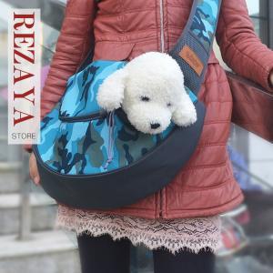 ペットキャリーバッグ  子猫用 小型犬用  斜めショルダーバッグ 迷彩 安心  お散歩 ペット キャリア スリングバッグ キャリーケース rezayastore