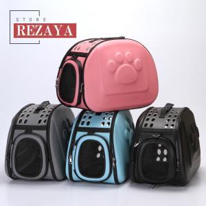 【品名】:ペットキャリーバッグ  【素材】:EVA 【カラー】:全4色 【サイズ】:長さ:42cm ...