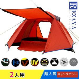 ■REZAYAstoreの人気検索ワード: キャンプ テント ワンタッチ ワンタッチテント ワンタッ...