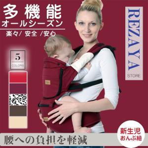 ベビー抱っこ紐 新生児 赤ちゃん 抱っこひも おんぶ紐 ベビースリング ベビーキャリー ベビー用品   散歩 おしゃれ   多機能 出産祝い|rezayastore