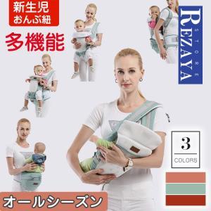ベビー抱っこ紐 新生児 赤ちゃん 抱っこひも おんぶ紐 ベビースリング ベビーキャリー ベビー用品 多機能 出産祝い|rezayastore
