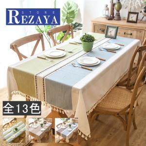 テーブルクロス 食卓カバー デスクマット テーブルマット  ボーダー  バイカラー   シンプル     テーブルカバー 汚れ防止 傷防止 おしゃれ 大人気 滑り止め|rezayastore