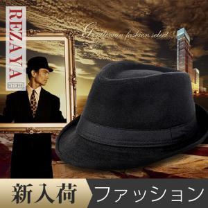 【品名】:メンズ帽子 【素材】:フェルト 【サイズ】:調整可能   ■REZAYAstore関連キー...
