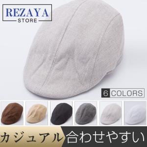 【品名】:メンズ帽子 【素材】:リンネル 【カラー】:全6色 【サイズ】:フリーサイズ(57cm) ...