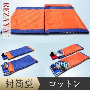 【品名】:封筒型ダークダウン寝袋 【色】:画像参照ください。 【形】:封筒型 【素材】:外側 ナイロ...