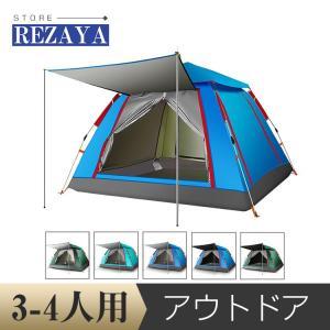 ■品名:テント ■素材:撥水高密度布 ■スタイル:アウトドア、キャンプ ■カラー:全5色 ■サイズ:...