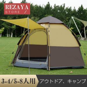 ■品名:テント ■素材:撥水高密度布 ■スタイル:アウトドア、キャンプ ■カラー:全4色 ■サイズ:...