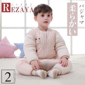 ■ 品名:ベビー寝袋 ■ 素材:コットン ■ カラー:全2色 ■ サイズ:M-XL ■ 季節:春 夏...