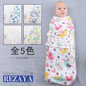 新生児 スリーパー 赤ちゃん おくるみ ふわふわ  オールシーズン 綿毛布 寝具 ベビー パジャマ 出産祝い 退院 お宮  参り 冷房対策 あったか60 70 80 90 95|rezayastore