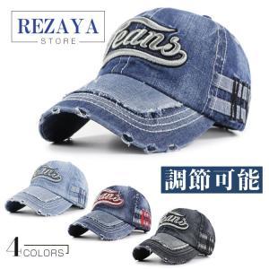 野球帽 ワークキャップ キャスケット 帽子 メンズ メンズキャップ 防寒 刺繍  アルファベット   暖かい ゴルフ アウトドア|rezayastore