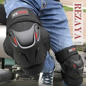 バイクプロテクター 膝 プロテクター  2点セット 膝当て ニーパッド サポーター バイク プロテク...