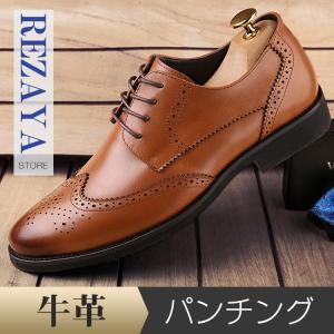革靴 本革 牛革 メンズシューズ シューズ メンズ ビジネスシューズ 紳士靴 カジュアルシューズ 通勤 フォーマル オフィス|rezayastore