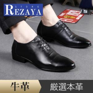 革靴 本革 牛革 メンズシューズ シューズ メンズ ビジネスシューズ 紳士靴 カジュアルシューズ 通勤 フォーマル オフィス |rezayastore