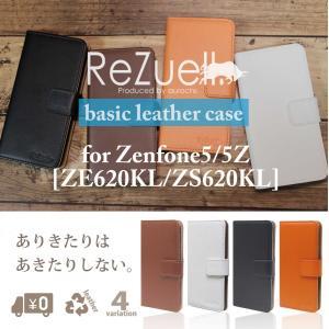 ReZuell.オリジナル手帳型フルカバーレザーケース。 スタイリッシュでシンプルなデザインで男女問...